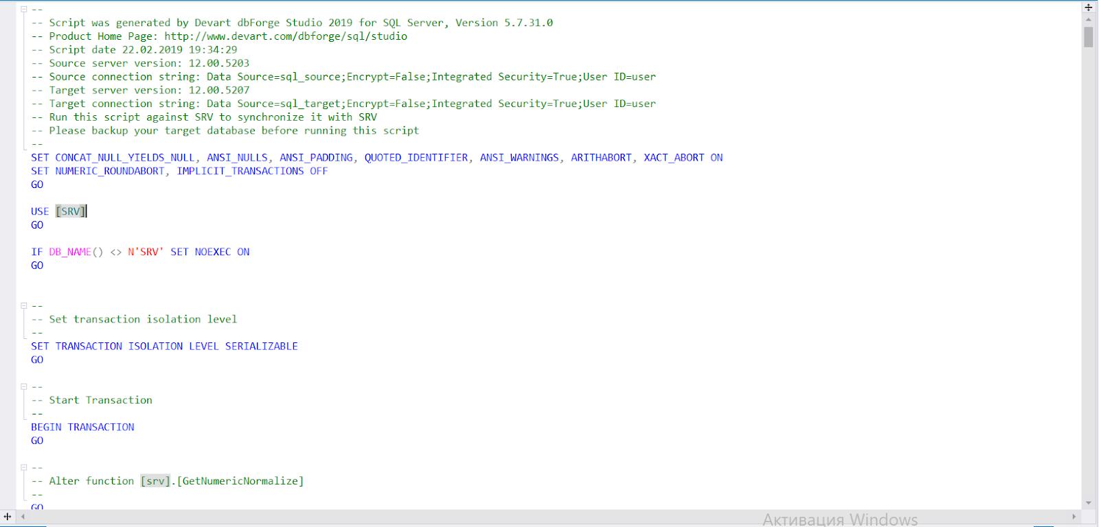 Generating a synchronization script