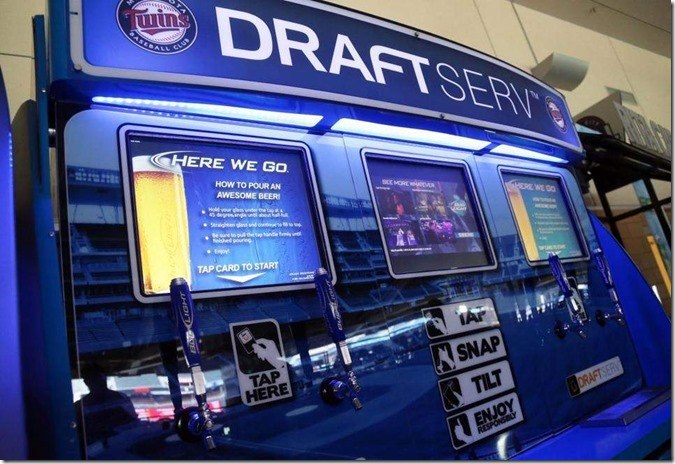 self service beer machine