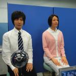 gender-robot