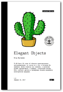 """""""elegant objects"""" cover"""